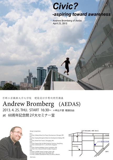 Andrew-Bromberg.jpg