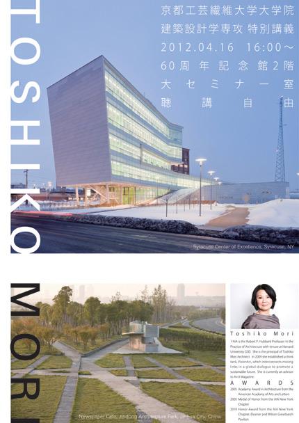 ToshikoMor.jpg.jpg