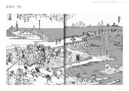 WEB_ryokoiwase3.jpg