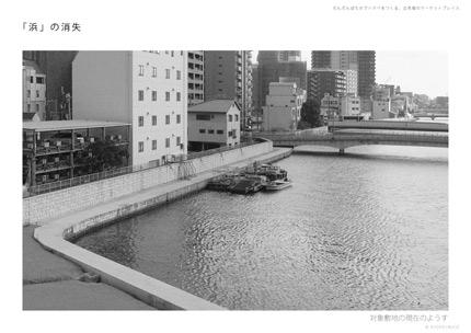 WEB_ryokoiwase4.jpg
