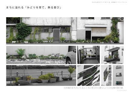 WEB_ryokoiwase5.jpg