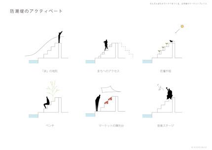 WEB_ryokoiwase6.jpg
