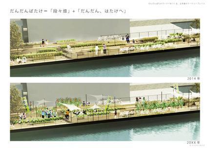 WEB_ryokoiwase7_mod.jpg