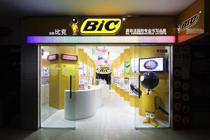 bic-a01.jpg