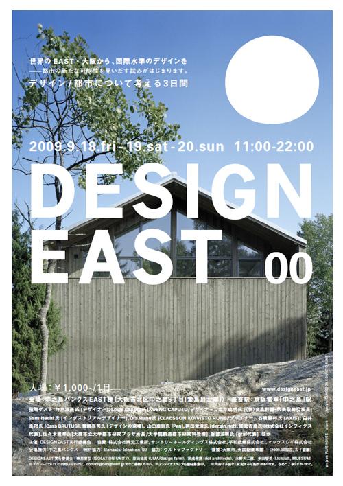 designeast.jpg