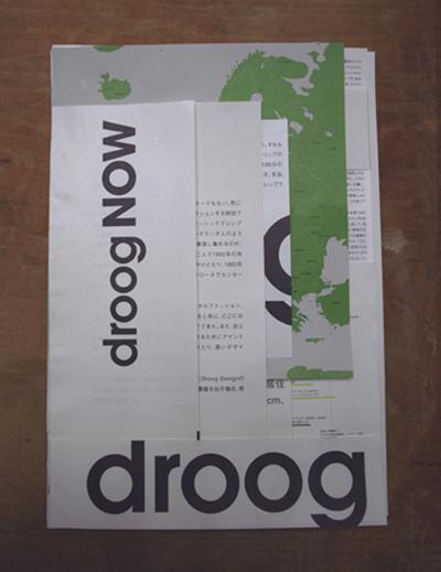 droog001.jpg