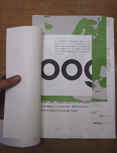 droog002.jpg