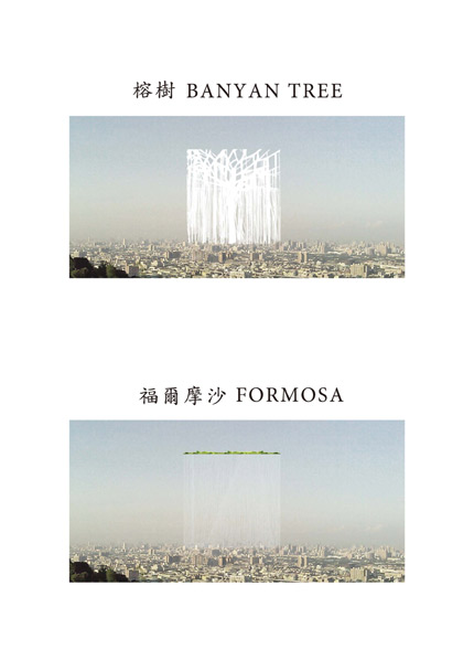fujimotosan-Banyan+Formosa.jpg