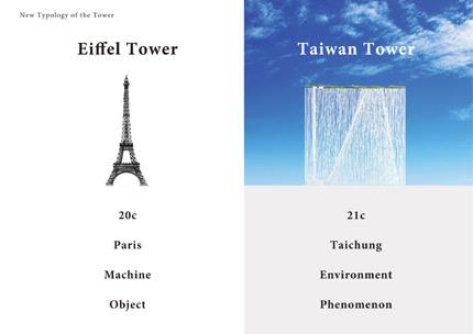 fujimotosan-EiffelTower-Tai.jpg