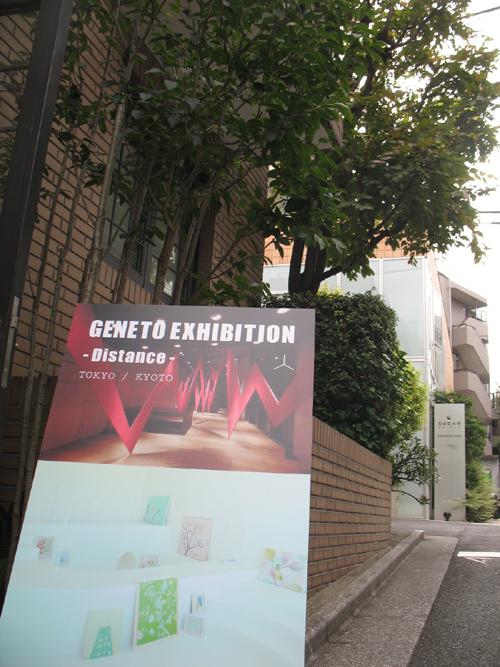 geneto-tokyo001.jpg