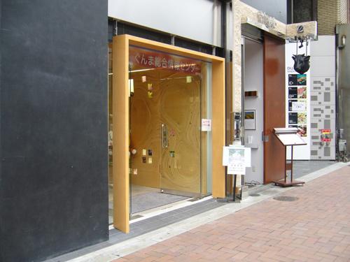 gunma002.jpg