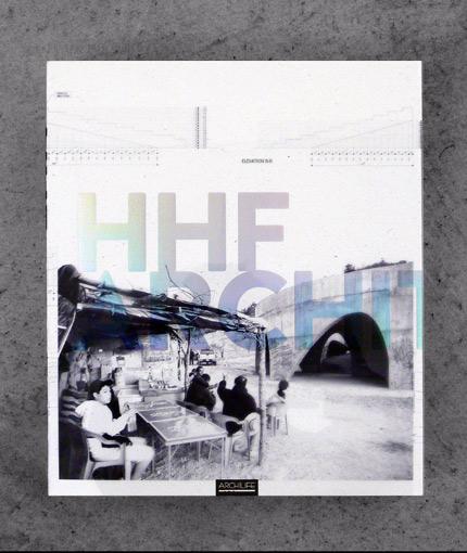 hhf-cover.jpg
