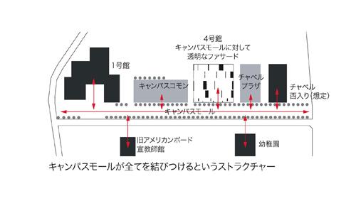 inuisama-10.jpg.jpg