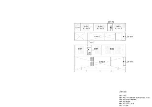 inuisama-11-2.jpg.jpg