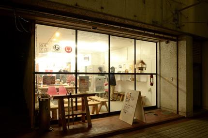 koizumi-sama003.jpg
