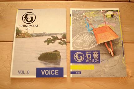 koizumi-sama005.jpg