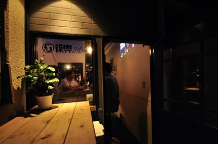 koizumi-sama008.jpg