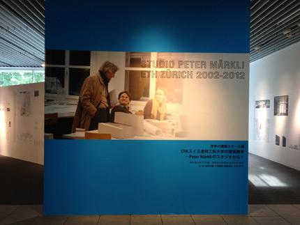 markli-exhibition-01.jpg