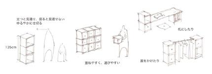 morihiroko-san-syoki-sukecc.jpg