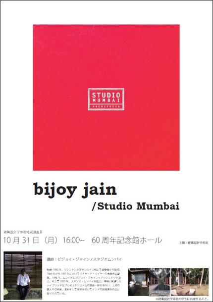 mumbai-sama.jpg