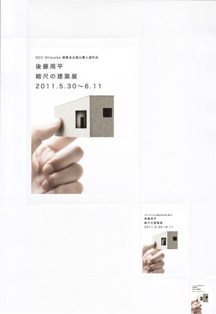 shhei001.jpg