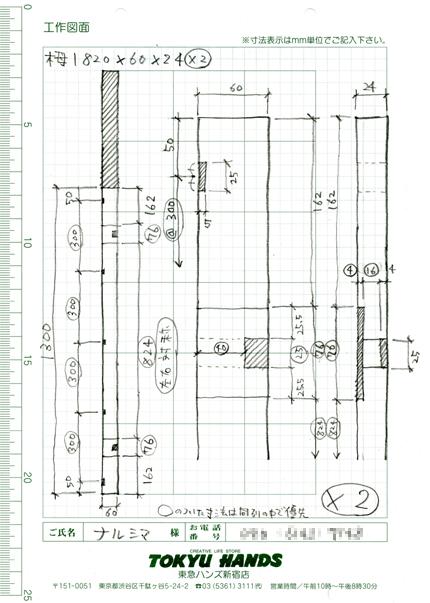 torii-007.jpg