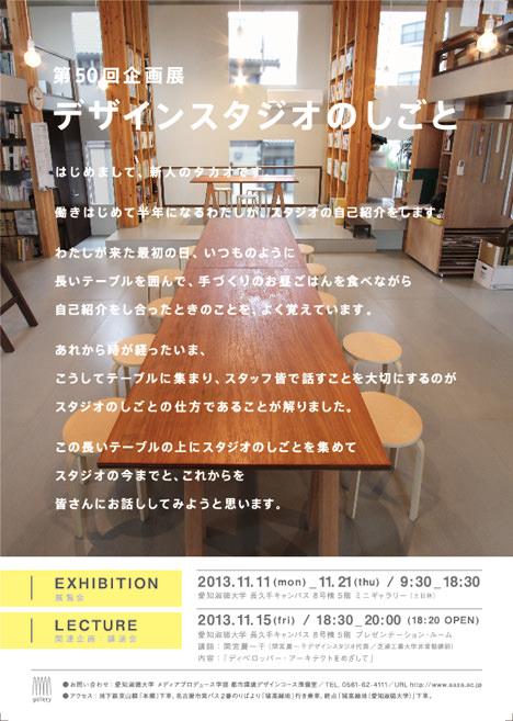 mamiya-san-postar