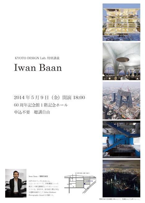 Iwan-Baan
