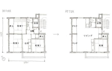 fujimidai008
