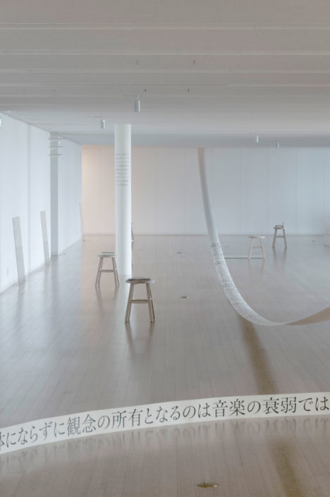 nakamurasama-hon-01