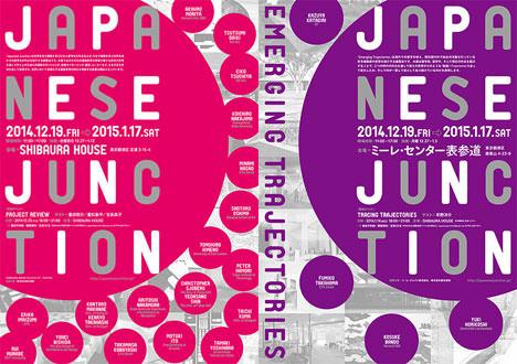JJ_poster