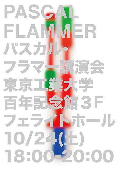 Pascal-Flammer