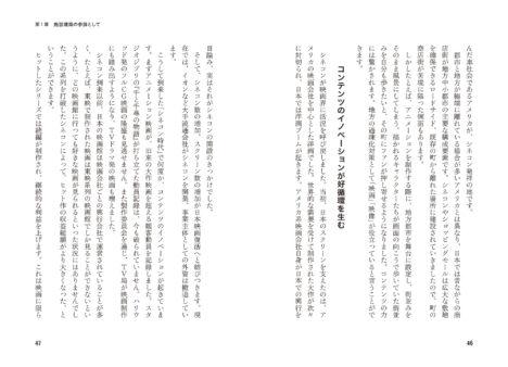 02shisetus-preview002