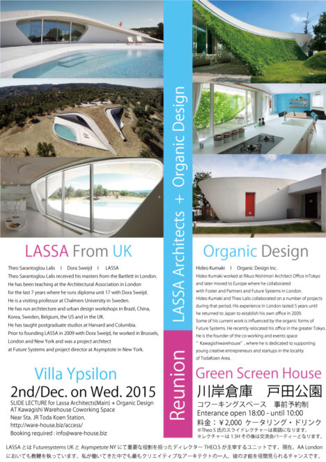 Lassa + Organic Design