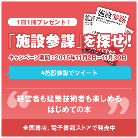 banner_468x468_b