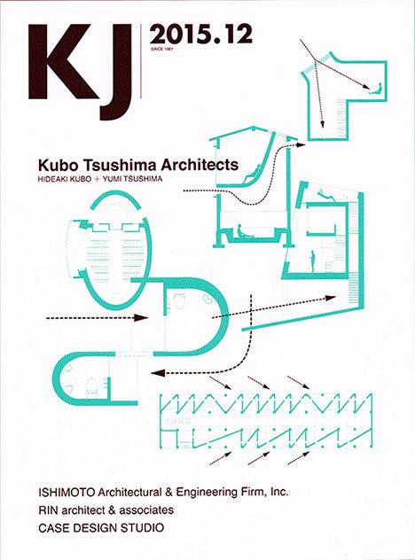 kubotsushimasama-00