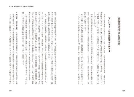 0shisetsu03-001