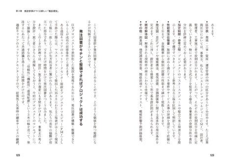 0shisetsu03-002