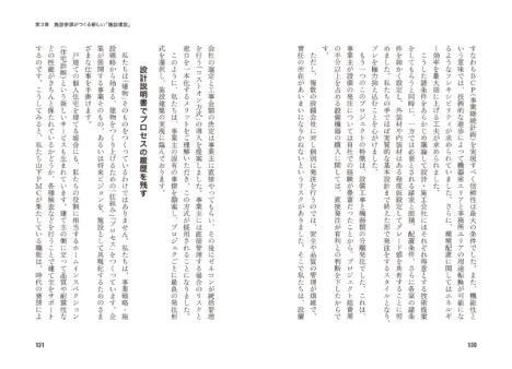 0shisetsu03-003