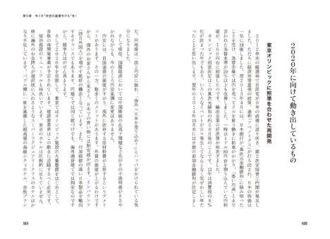 0shisetsu03-004