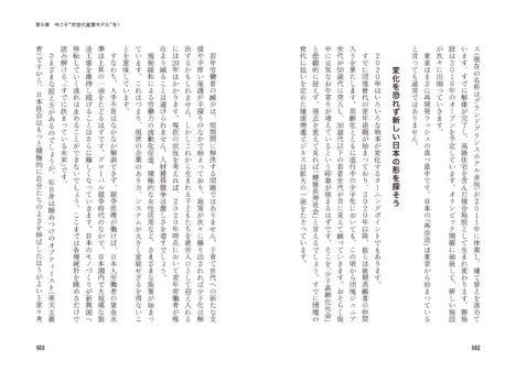 0shisetsu03-005