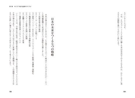 0shisetsu03-006