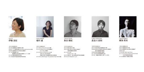 kuukiten-profile2