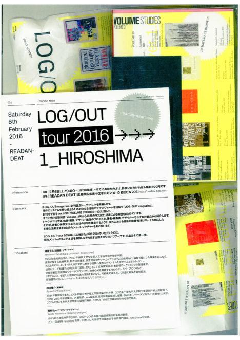 lo-tour-1_160119-1