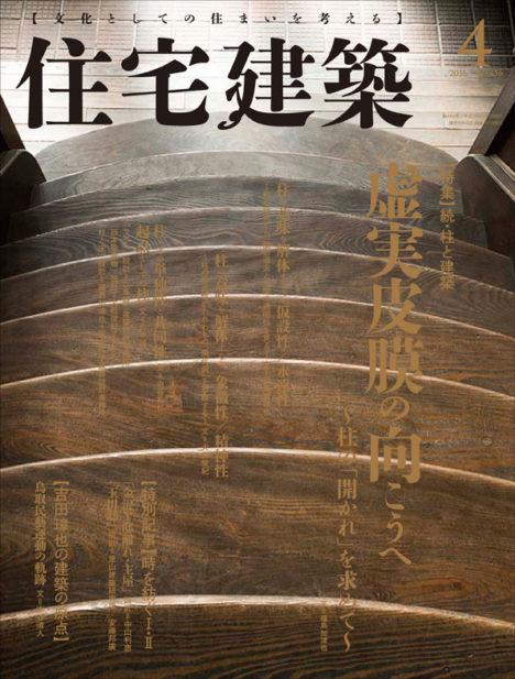 jyuuken1604_0cover