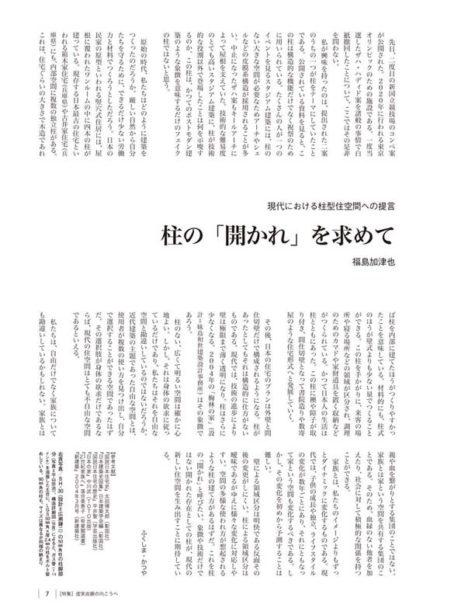 jyuuken1604_1