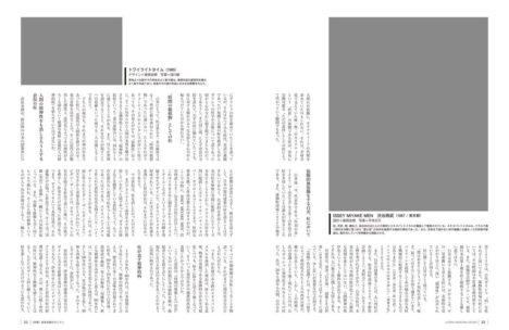 jyuuken1604_7