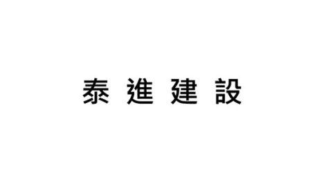 taishinsama001