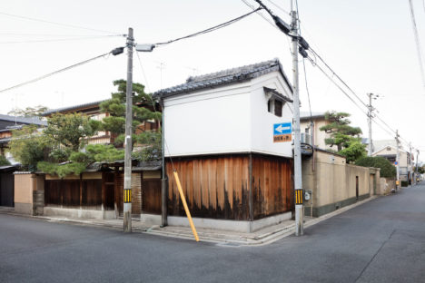 gosyohigashi-01