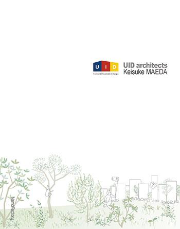 (C)UID-cover1